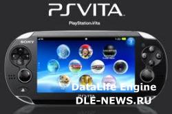 Коротко о Play Station Vita